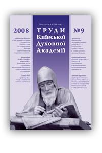 Труды КДА №9