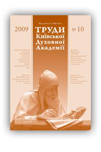 Труды КДА №10