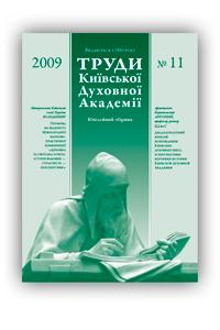 Труды КДА №11