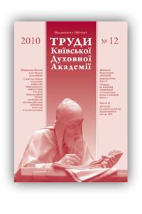 Труды КДА №12